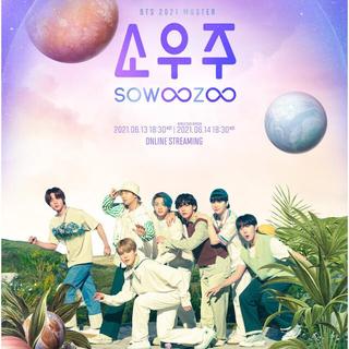 ボウダンショウネンダン(防弾少年団(BTS))のDVD💿SOWOOZOO ONLINE LIVE day2💿(ミュージック)