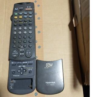トウシバ(東芝)の東芝 ビデオデッキの電源操作可能リモコン(テレビ)