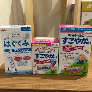 モリナガニュウギョウ(森永乳業)の粉ミルク すこやかM1 はぐくみ(その他)