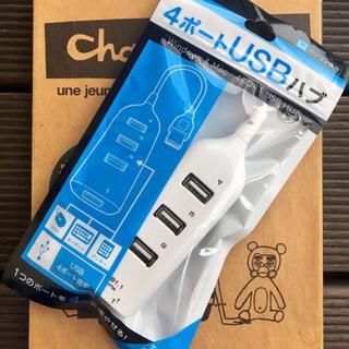 4ポート USBハブ ケーブル長15cm 100mA以下 USB1.1対応(白)
