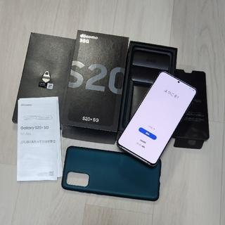 Galaxy - simロック解除済 docomo Galaxy S20+ SC-52A ケース付