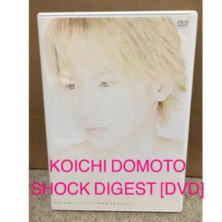 キンキキッズ(KinKi Kids)の堂本光一☆ SHOCK DIGEST  DVD(ミュージック)