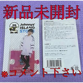 Johnny's - Snow Man 向井康二 アクスタ アクリルスタンド 第1弾