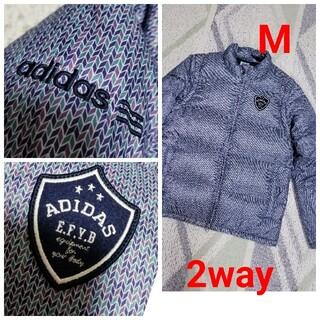 adidas - アディダスゴルフメンズ2wayダウンジャケット