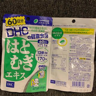 DHC - DHC はとむぎエキス 60日分 美容・ビタミンE サプリメント 健康食品 2袋