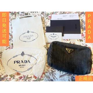 プラダ(PRADA)のPRADA デニム ポーチ インディゴブルー 正規品 プラダ 送料込(ポーチ)
