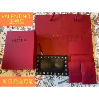 ヴァレンティノガラヴァーニ(valentino garavani)のVALENTINO コインケース カードケース 小銭入れ ヴァレンティノ(コインケース)