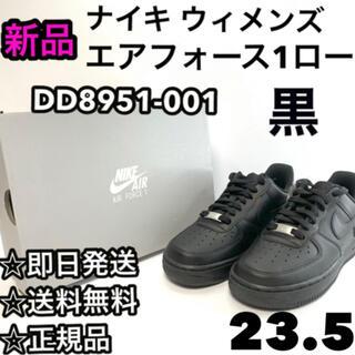 NIKE - 23.5【新品】ナイキ ウィメンズ エアフォース 1  黒 DD8959-001