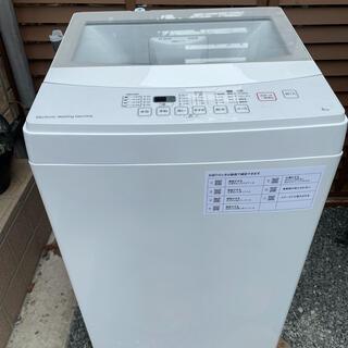 ニトリ - ニトリの洗濯機2020年製6kg