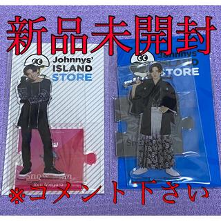 Johnny's - Snow Man 目黒蓮 アクスタ アクリルスタンド 第1弾・第2弾 セット