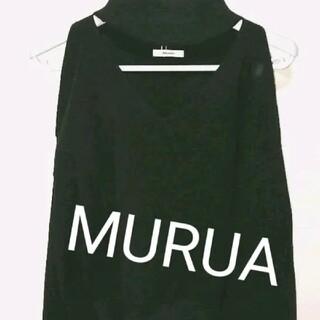 ムルーア(MURUA)の新品未使用  ムルーア  チョーカーニット(ニット/セーター)