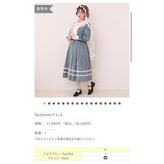 Angelic Pretty - 完売済み 最終値下げ 新品未使用 メロディバスケット Sicilienneドレス