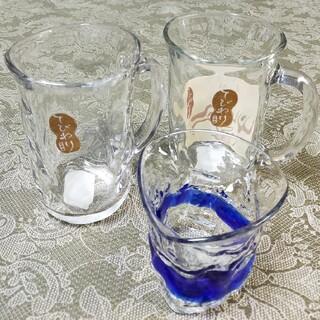 【新品】♡琉球ガラス ロックグラス&ペア ジョッキ♡   3個セット