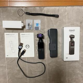 DJI osmo pocket 3軸ジンバル 4Kカメラ 特典付き!