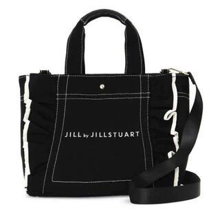 JILL by JILLSTUART - JILL BY JILLSTUART フリルトートバッグ 2way
