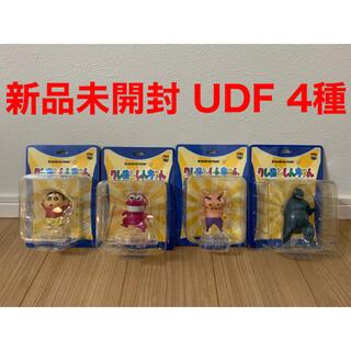 MEDICOM TOY - 新品 クレヨンしんちゃん UDF フィギュア 4種セット