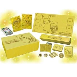 ポケモン - 25thANNIVERSARY GOLDEN BOX