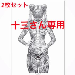 オオトモ(OTOMO)の平成聖母 2枚セット 新品未開封(印刷物)