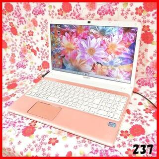 SONY - 237可愛いピンク♪Corei5♪新品SSD♪カメラ♪初心者も安心♪Win10