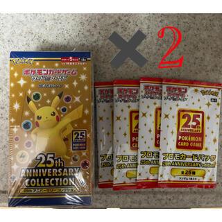 ポケモン - 【プロモ8枚付き】ポケモンカード25th  未開封BOX 2ボックス