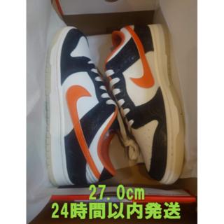 NIKE - Nike Dunk Low PRM Halloween (2021) 27cm