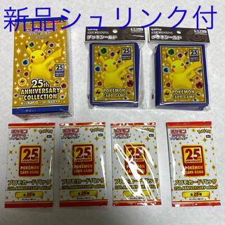 ポケモン - ポケモンカード25th 1BOX  プロモ4枚 25thシールド2セット