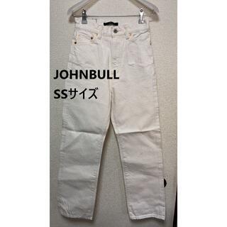 ジョンブル(JOHNBULL)のJOHNBULL ジョンブル オーセンティックストレートジーンズ SS ホワイト(カジュアルパンツ)