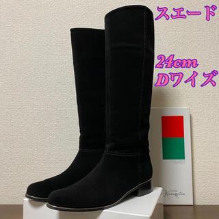 GINZA Kanematsu - 美品 【銀座かねまつ】 ロングブーツ 黒 スエード 24cm ヒール3cm