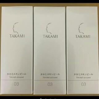 タカミ(TAKAMI)の新品3本 タカミスキンピール 角質美容液 30ml(美容液)