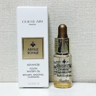 GUERLAIN - ゲラン GUERLAIN アベイユ ロイヤル アドバンスト サンプル 美容液