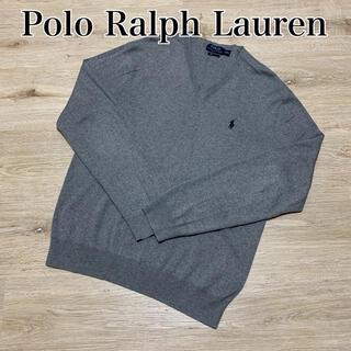 ポロラルフローレン(POLO RALPH LAUREN)のポロラルフローレン ニット セーター Vネック プリマコットン ホースロゴ 刺繍(ニット/セーター)