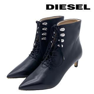 ディーゼル(DIESEL)の【極美品】DIESEL ディーゼル ポインテッドトゥ レースアップ ブーツ(ブーツ)