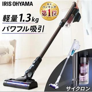 アイリスオーヤマ - アイリスオーヤマ サイクロン掃除機 SCD-141P