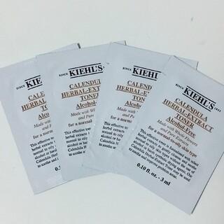 キールズ(Kiehl's)のキールズ Kiehl's サンプル ハーバル トナー 化粧水 アルコールフリー(サンプル/トライアルキット)