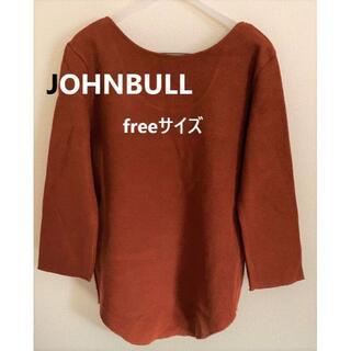 ジョンブル(JOHNBULL)のJOHNBULL ジョンブル バックUネックティー ブラウン freeサイズ(ニット/セーター)