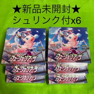 ポケモン - 6BOXセット シュリンク付き フュージョンアーツ
