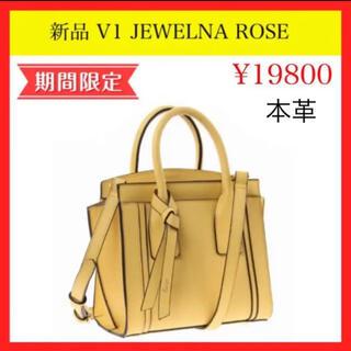 Jewelna Rose - 新品 V1 ジュエルナローズ トレモロ エライザ ミニレザー トートバッグ