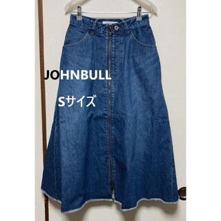 ジョンブル(JOHNBULL)のJOHNBULL ジョンブル デニム リメイク フレアスカート Sサイズ(ロングスカート)