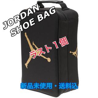 NIKE - 【新品】ジョーダン JORDAN シューズバッグ シューズケース