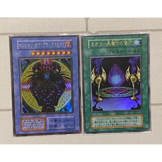コナミ(KONAMI)の初期遊戯王限定カード『マジシャン・オブ・ブラックカオス』1枚+傷物儀式カード付き(シングルカード)