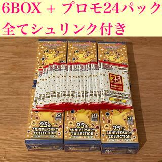 ポケモン(ポケモン)の25th aniversary collection 6ボックスプロモ付(Box/デッキ/パック)