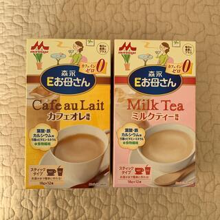 森永乳業 - 【森永】Eお母さん カフェオレ風味/ミルクティー風味