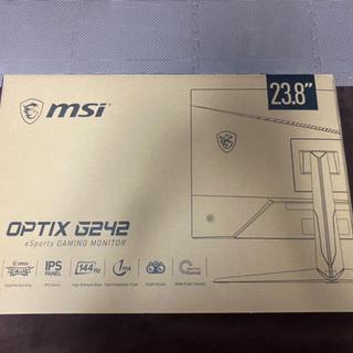 ゲーミングモニター 23.8インチ MSI G242