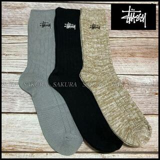 ステューシー(STUSSY)のステューシー 靴下 ソックス 3足セット(229094)(ソックス)