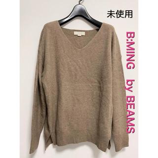 ビームス(BEAMS)のB:MING by BEAMSVネックプルオーバー/セーター(ニット/セーター)