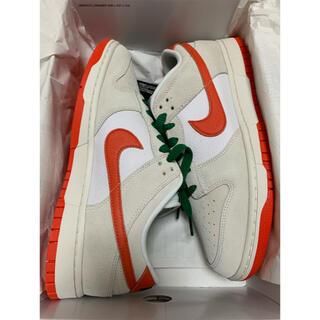 NIKE - Nike by you dunk Orange