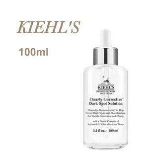 キールズ(Kiehl's)の2本キールズ DS クリアリーホワイト ブライトニング エッセンス100ml(美容液)