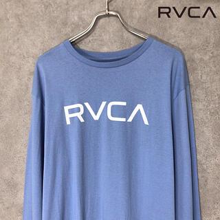 ルーカ(RVCA)の【レアカラー】RVCA ルーカ ロンT 長袖 ストリート HUF アディダス(Tシャツ/カットソー(七分/長袖))