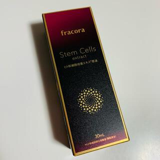 フラコラ(フラコラ)の【発送可】フラコラ ヒト幹細胞培養エキス原液 30ml(美容液)