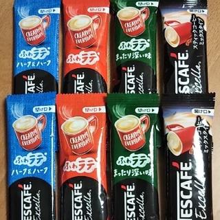 ネスレ(Nestle)のA.スティックコーヒー ネスカフェ エクセラ ふわラテ 3種 とミックス(コーヒー)